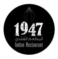 Best Restaurant in Muscat, AL Ghubra
