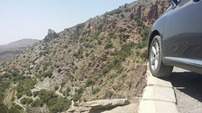 Jebel Akhdar- Places to Visit in Oman